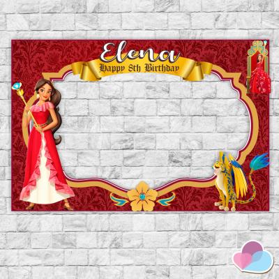 Princess Elena Photo Booth...